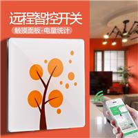 河南郑州wifi智能开关插座86型触摸遥控开关