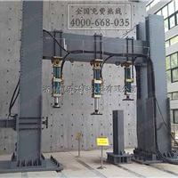 供应多通道电液伺服拟动力加载试验系统