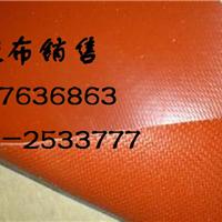 空调风管-软连接-防火硅胶布价格¥0.3毫米