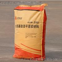 供应灌浆料、压浆料、砂浆、抗裂砂浆等