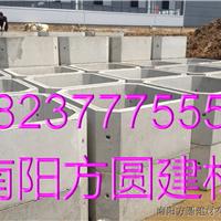 南阳方圆建材混凝土化粪池价格低质量好