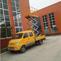供应车载式升降机成都移动式高空作业平台车