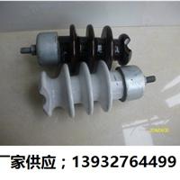 供应柱式绝缘子PS-15/500