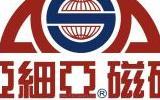亚细亚磁砖上海营销中心开业 牵手网筑集团签订战略合作协议-亚细亚瓷砖