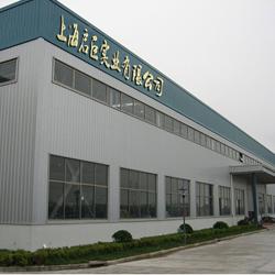 上海启巨实业有限公司
