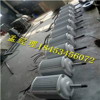 厂家直销风力发电机3000W
