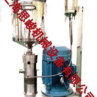 厂家供应 GR2000/4 高速实验室分散机