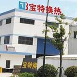 江阴市宝特换热设备有限公司