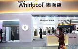 惠而浦(中国)携四大品牌亮相合肥家博会-惠而浦消毒柜