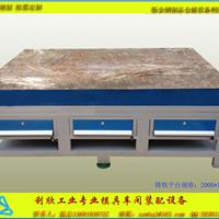 供应惠州飞模模具装配桌,模具维修平台