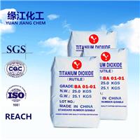 供应出口专用国标锐钛钛白粉BA01-01