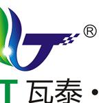 瓦泰光电科技有限公司