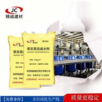 西安聚羧酸母液 陕西西安聚羧酸减水剂价格