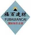 上海福百建筑材料有限公司