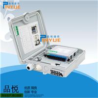 供应8芯光纤分线箱