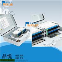 供应32芯光纤分线箱