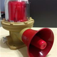 供应BBJ防爆声光报警器 防爆声光报警灯220V