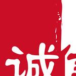 广州市诚信工业设备有限公司