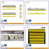 岩棉板彩钢板生产厂家,岩棉板彩钢板价格