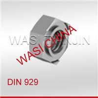WASI不锈钢A2 DIN929 六角焊接螺母