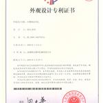 南通精洋通用机械有限公司-YCBT专利
