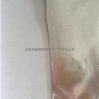 防腐保温材料 玻纤铝箔防火布