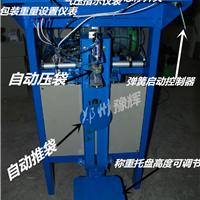 自动退袋腻子粉包装机阀口袋电脑称重灌装机