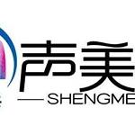 重庆声美纳环境治理有限公司