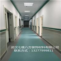 幼儿园地板,自流平,pvc塑胶板,塑胶跑道