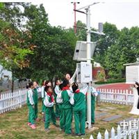 供应小型自动气象监测站 校园气象站厂家