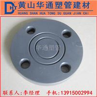 10寸upvc法兰盲板 250pvc-u化工法兰盲板