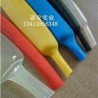 供应带胶热缩管,透明带胶热缩管价格