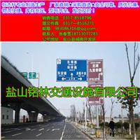 邯郸交通标志杆厂家制造