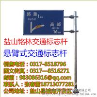 交通标志杆附件加工及焊接