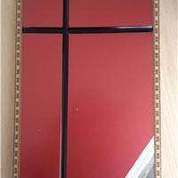 中氟牌 ZF-J300钢结构防腐蚀氟碳涂料