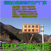 沧州标志杆厂家铸就未来