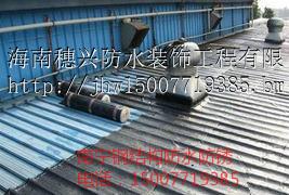 南宁市铁皮瓦防水补漏防水防锈维修公司