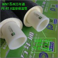 PERT II型供热管──万年通PERT II型管专用供热管道