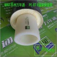 供热管/热力管道专用_PE-RT II型供热管品牌