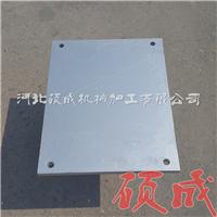 (GYZF4、GJZF4系列)支座配套上下钢板