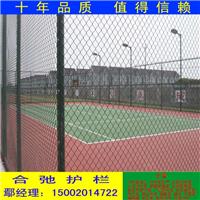 甘谷县学校球场围网-篮球场护栏网-武山筛网