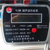 供应DN25超声波热量表 新型环保热量表