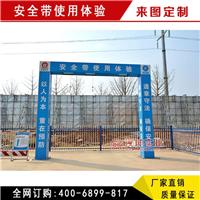安全带使用体验安全体验馆汉坤实业厂家直销