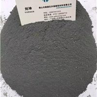 湖南 长沙微硅粉