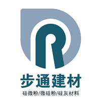 广东深圳--微硅粉 硅灰厂家直销