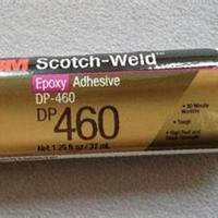 特价销售原装进口 3MDP-460胶水/结构胶