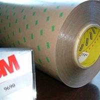 特价销售原装进口 美国3M9690B双面胶带
