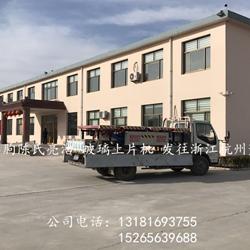 临朐陈氏亮洁玻璃设备有限公司