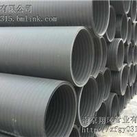 供应hdpe双壁缠绕管批发,聚乙烯中空壁管