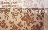 欧式风格的华美壁纸 柔然斯坦森系列壁纸测评-柔然壁纸